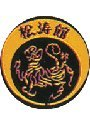 Image of Badges Embroidered - Shotokan Tiger (A15)