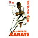 Image of Shotokan - All Kata of Karate - Volume 2