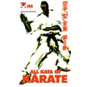 Image of Shotokan - All Kata of Karate - Volume 3